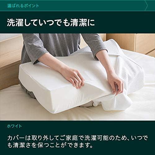 MODERN DECO(モダンデコ) 低反発ウレタン枕 fit 4Dの商品画像7
