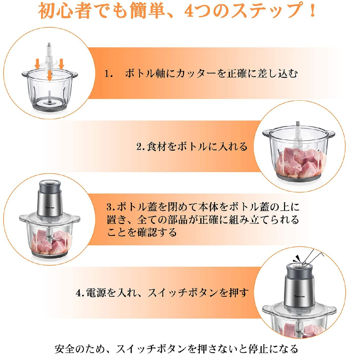 Tominlee フードプロセッサーの商品画像6
