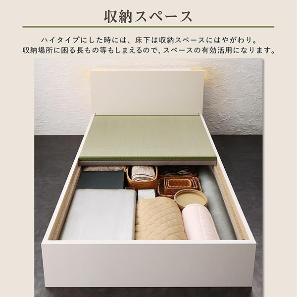 Kinoshita.net LIDELLEの商品画像8