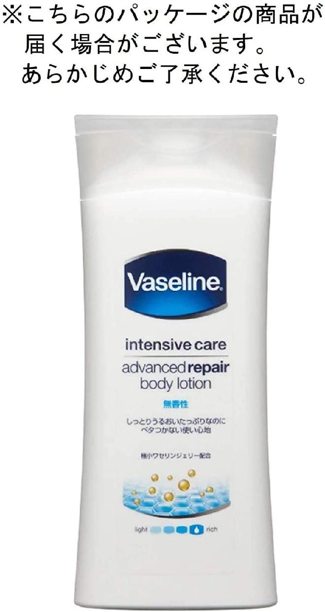 Vaseline(ヴァセリン)アドバンスドリペア ボディローションの商品画像8