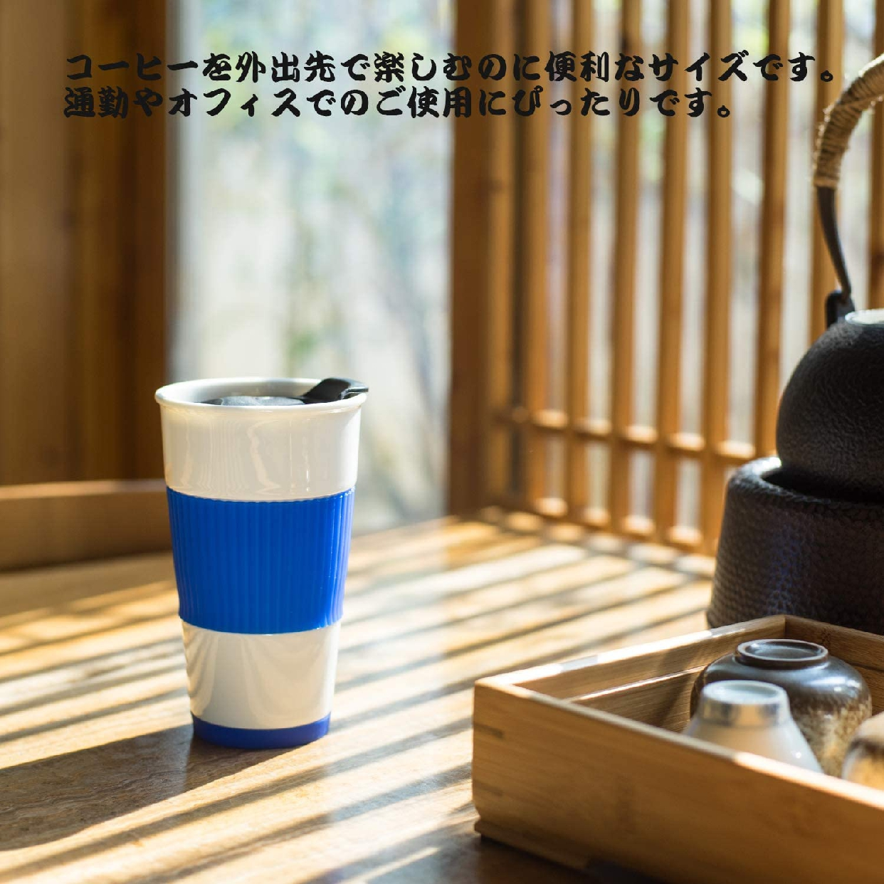 UDMG(ユーディーエムジー) 二重構造断熱コーヒーカップの商品画像5