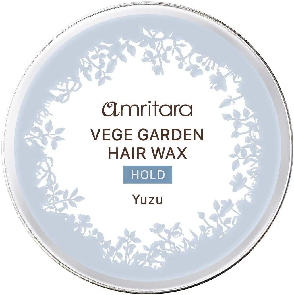 AMRITARA(アムリターラ) ベジガーデンヘアワックス (ホールド)の商品画像