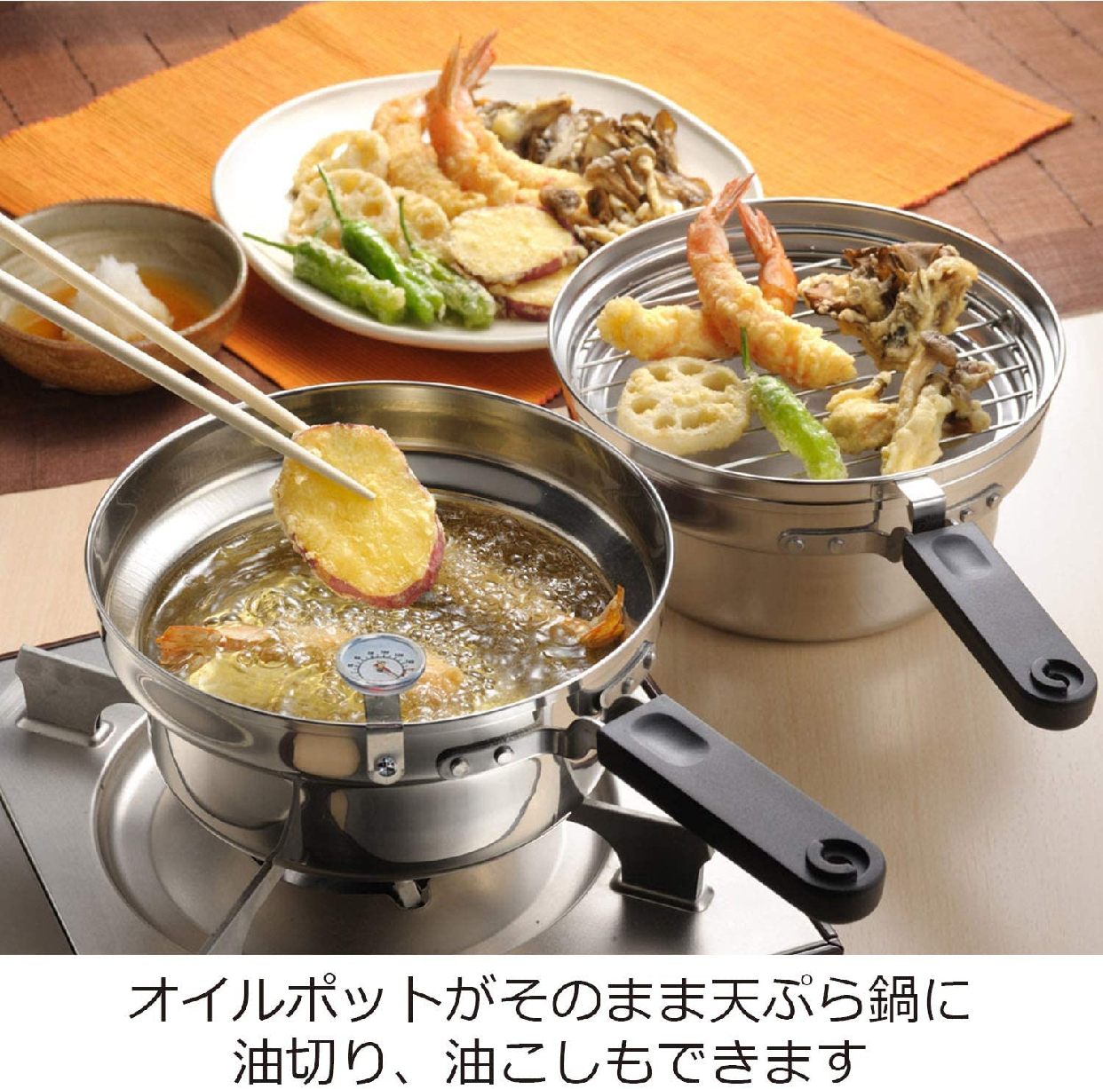 AUX(オークス)日本製 IH対応 片付け簡単 天ぷら鍋セット オイルポット 温度計付 シルバー T23の商品画像2