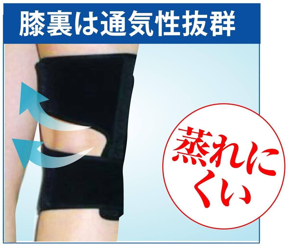竹虎 かるがる膝ベルトの商品画像8