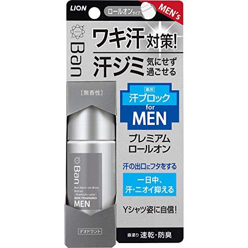 Ban(バン) 汗ブロックロールオン プレミアムラベル(男性用)の商品画像1
