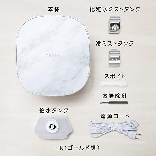 Panasonic(パナソニック) スチーマー ナノケア EH-SA0Bの商品画像7