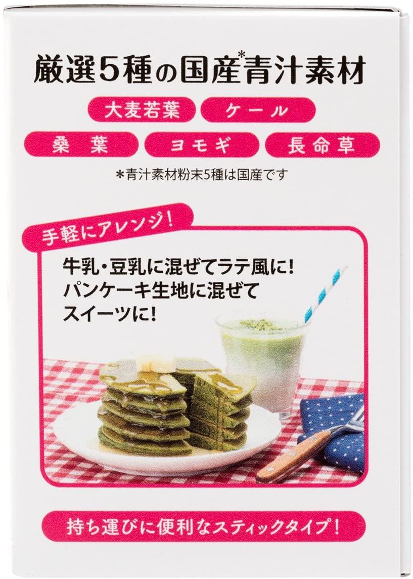 エムエムシー企画(えむえむしーきかく)キレイにおいしいフルーツ青汁の商品画像3