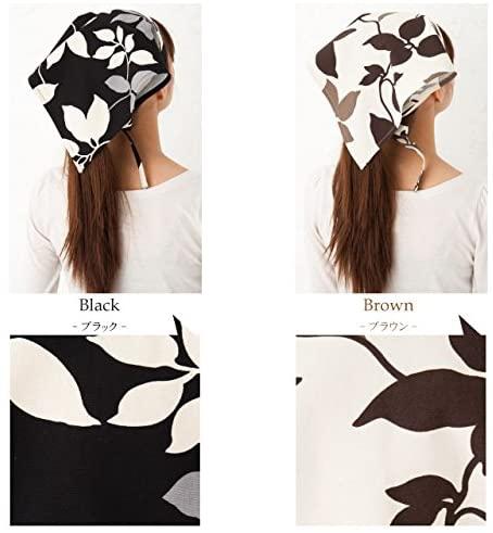 エプロンストーリー(Apron Story) 三角巾 (リーフ) SA0027の商品画像4
