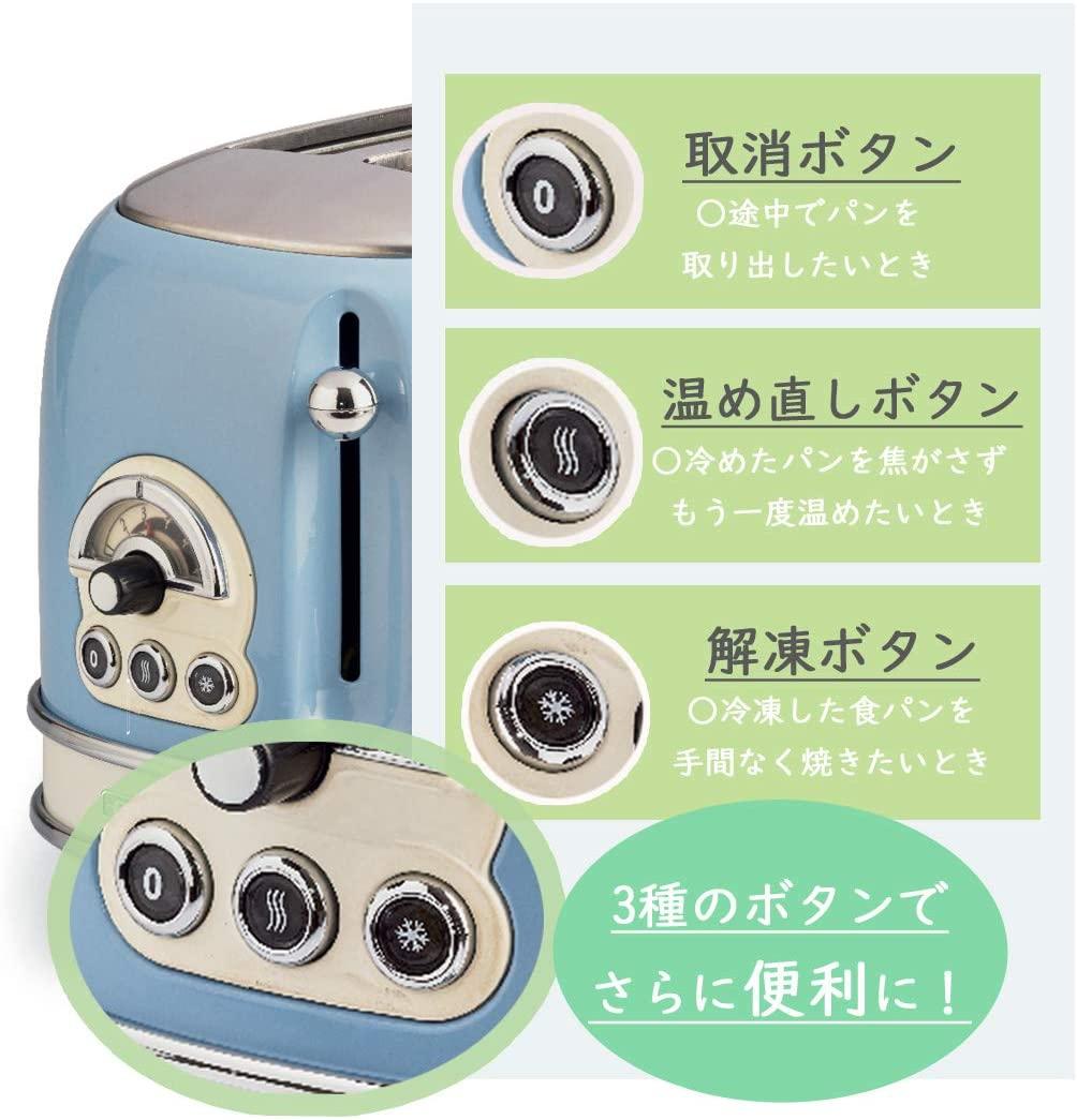 Ariete)(アリエテ) ポップアップトースター ブルー 155BLの商品画像5