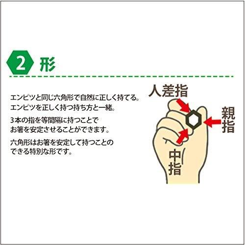 箸匠せいわ(せいわ) 六角知能箸の商品画像3