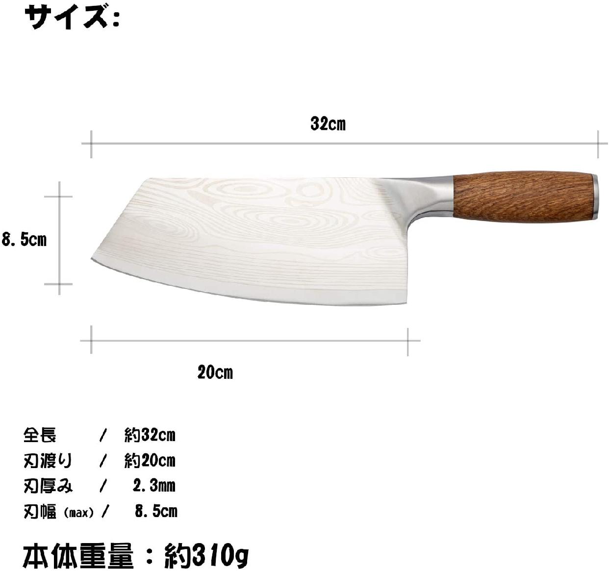 MUKAI(ムカイ) ステンレス キッチンナイフ 20cmの商品画像3