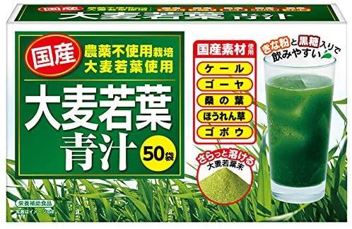 ニップン 国産大麦若葉青汁