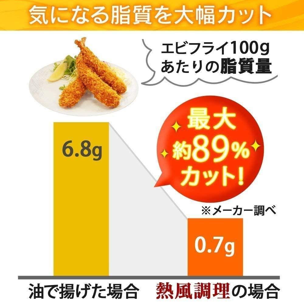 IRIS OHYAMA(アイリスオーヤマ) リクック熱風オーブン FVX-M3B-B ブラックの商品画像3