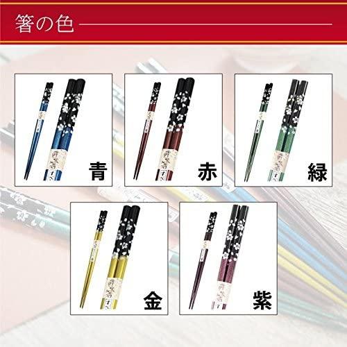 ノースマート 名入れ 夫婦箸 銀桜花 青/赤/緑/金/紫の商品画像3