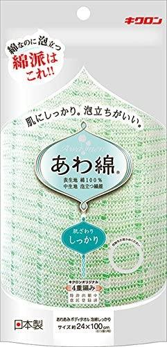 キクロンあわあみボディタオル 泡綿の商品画像
