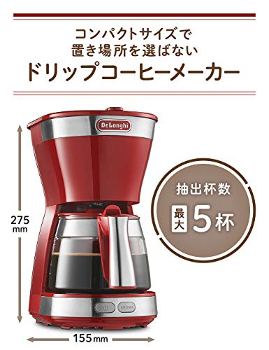 De'Longhi(デロンギ) デロンギ アクティブ シリーズ ドリップコーヒーメーカー ICM12011Jの商品画像2