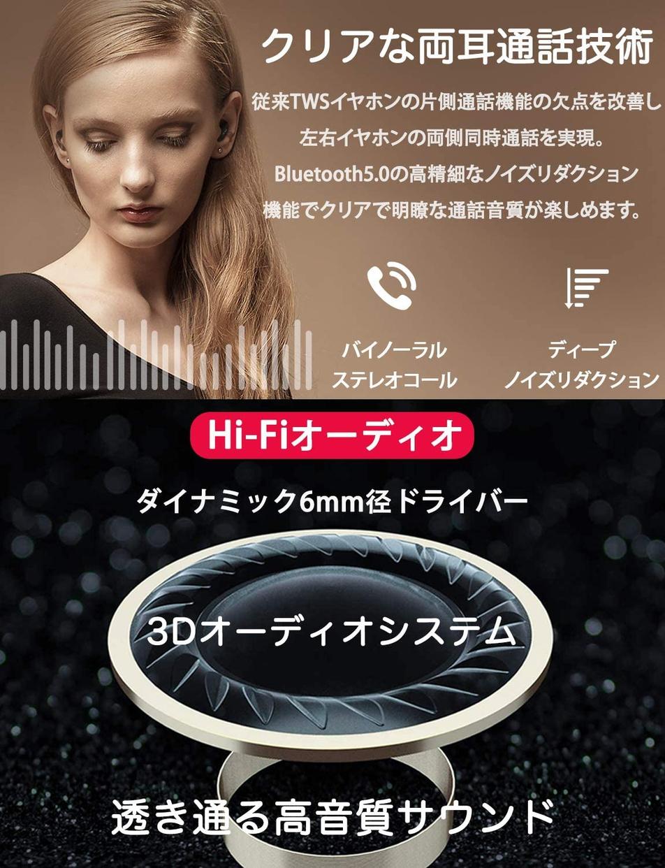 QCY(キューシーワイ) Bluetooth 5.0 完全ワイヤレスイヤホン T1の商品画像4