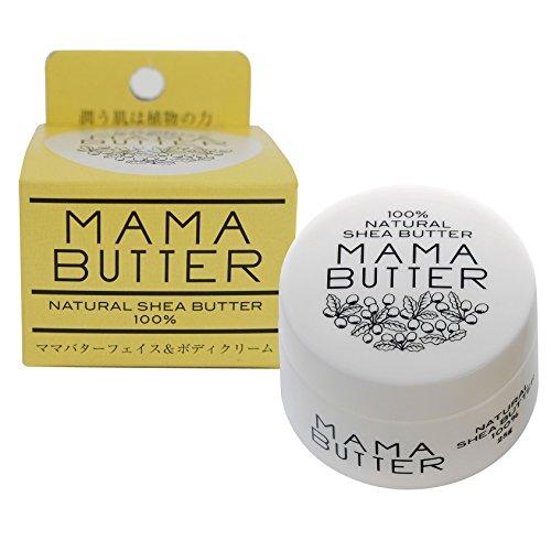 MAMA BUTTER(ママバター)フェイス&ボディクリームの商品画像