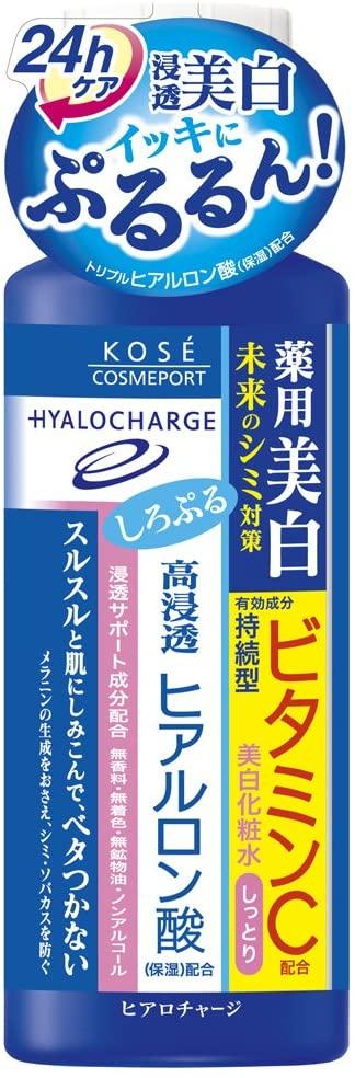 KOSÉ(コーセー) ヒアロチャージ 薬用ホワイトローションM(しっとり)の商品画像