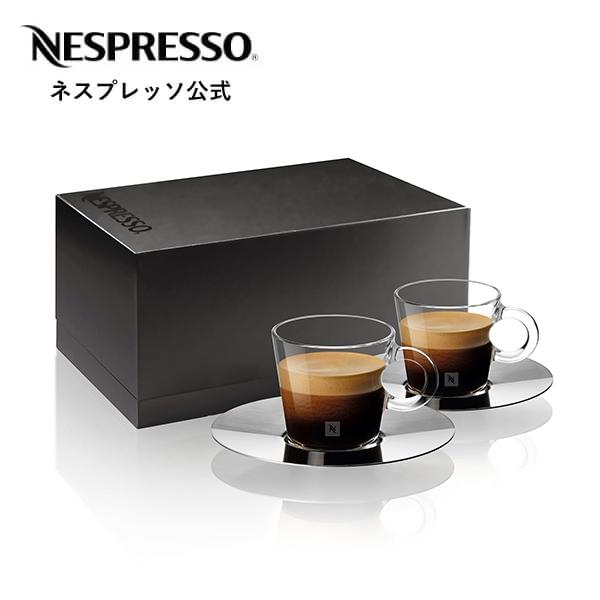 Nespresso(ネスプレッソ) ヴュー ルンゴカップ 2客の商品画像