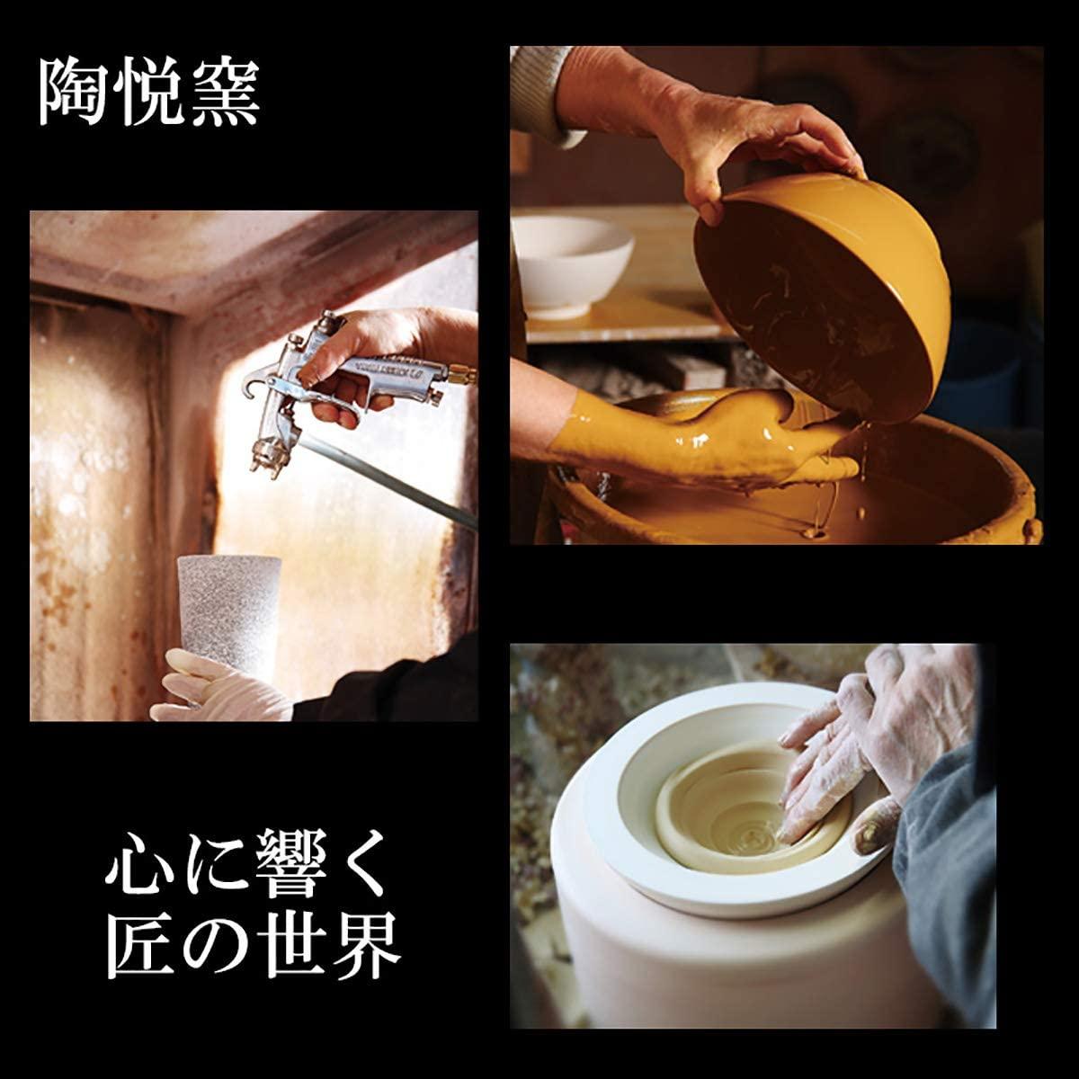 陶悦窯(とうえつがま)焼酎カップ  370cc 雅刷毛(金)の商品画像4