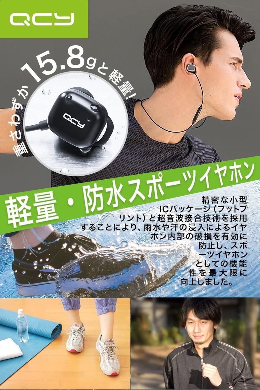 QCY(キューシーワイ) M1Proの商品画像5