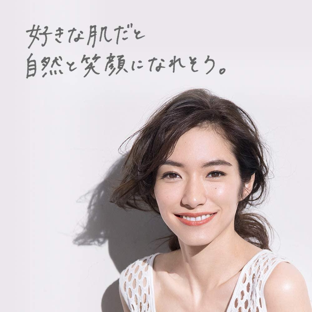 Curél(キュレル) 美白化粧水 III とてもしっとりの商品画像9