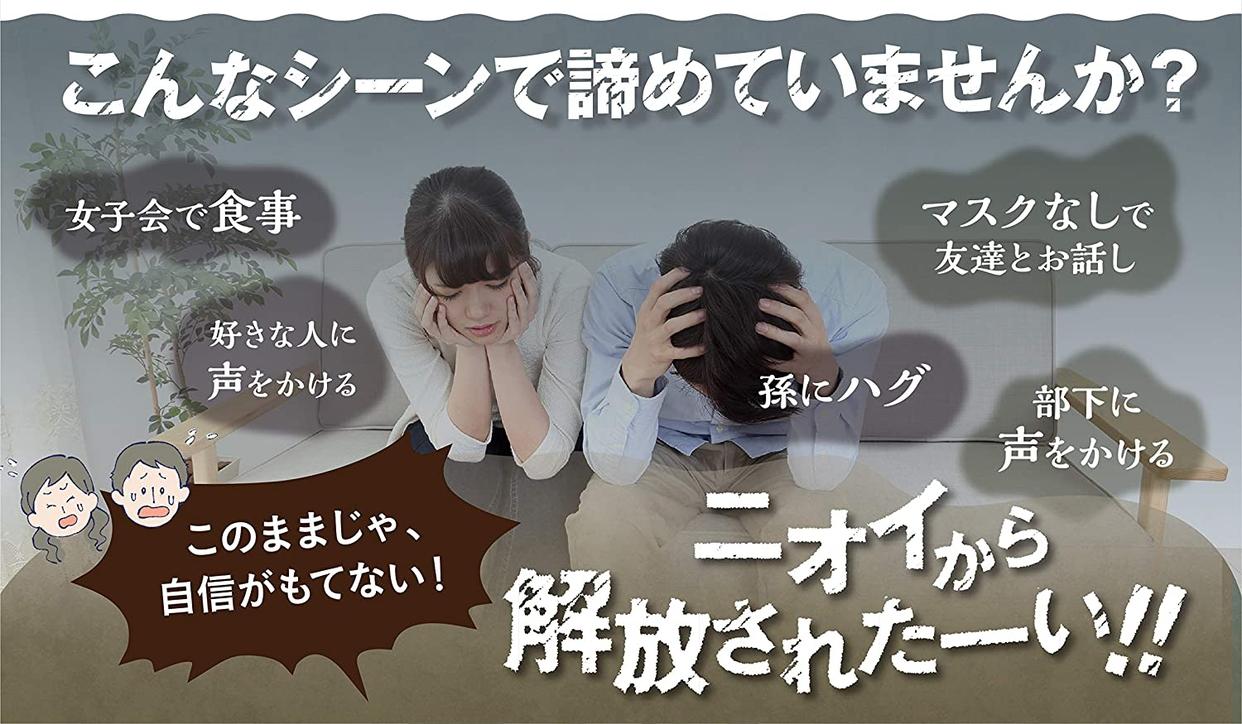 fromCOCORO(フロムココロ) Frepureの商品画像3