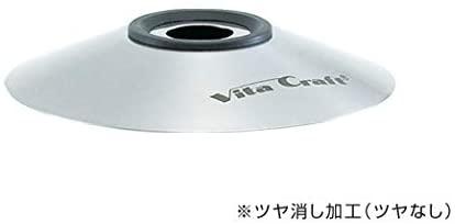 Vita Craft(ビタクラフト) スーパー圧力鍋シクロの商品画像4
