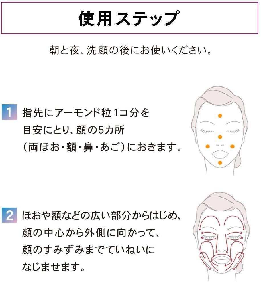 HAKU(ハク) メラノディープモイスチャー 美白化粧水の商品画像6