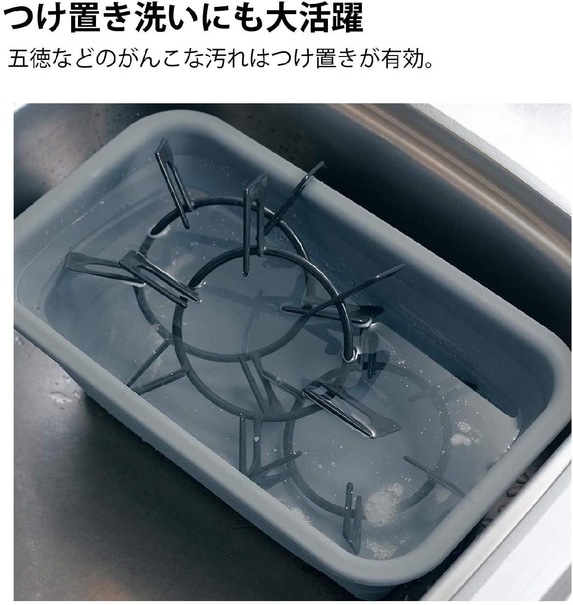 BELL MAISON(ベルメゾン) ステンレス芯材入りの折りたためるシリコーンゴム製スリム洗い桶 グレーの商品画像5