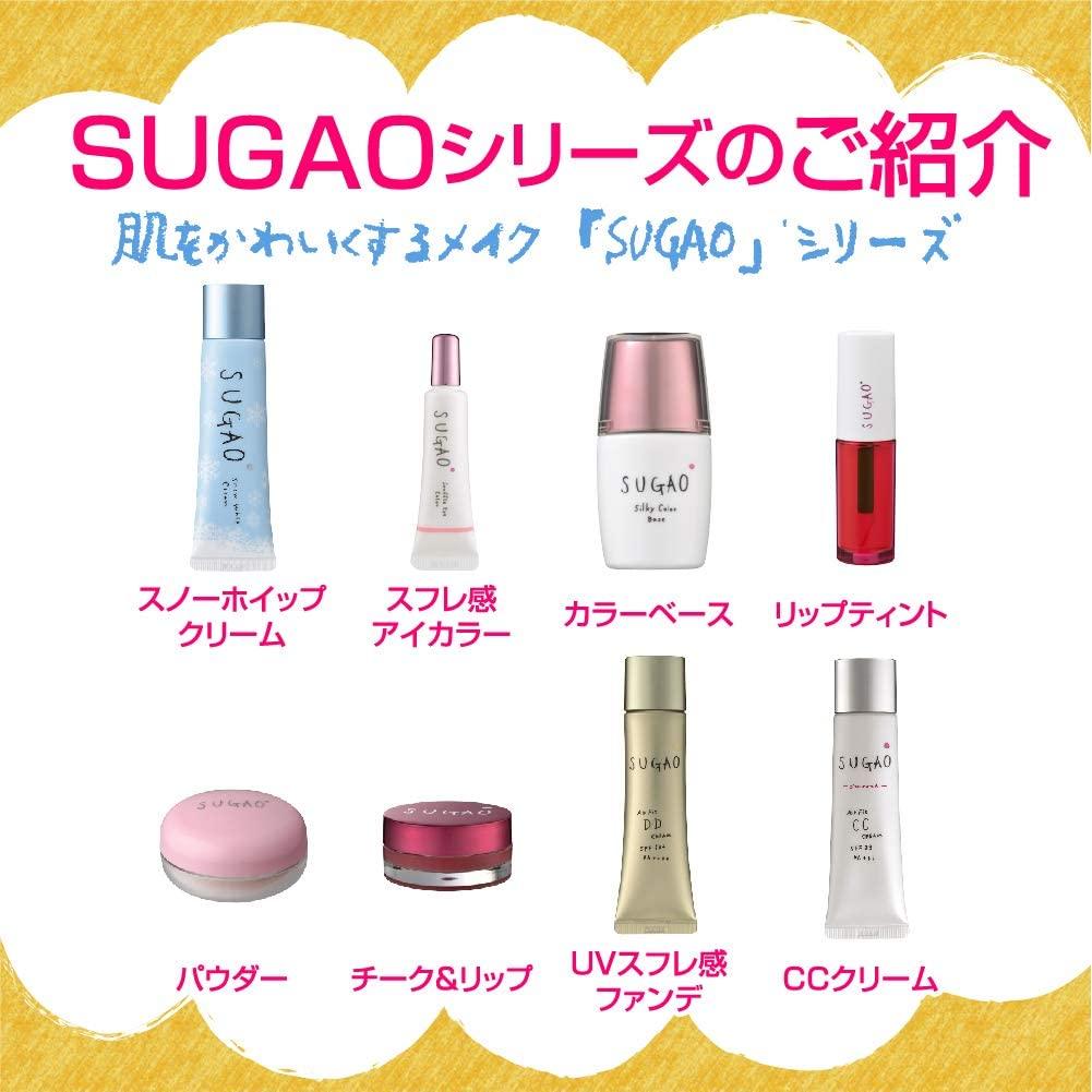 SUGAO(スガオ) エアーフィット DDクリームの商品画像6