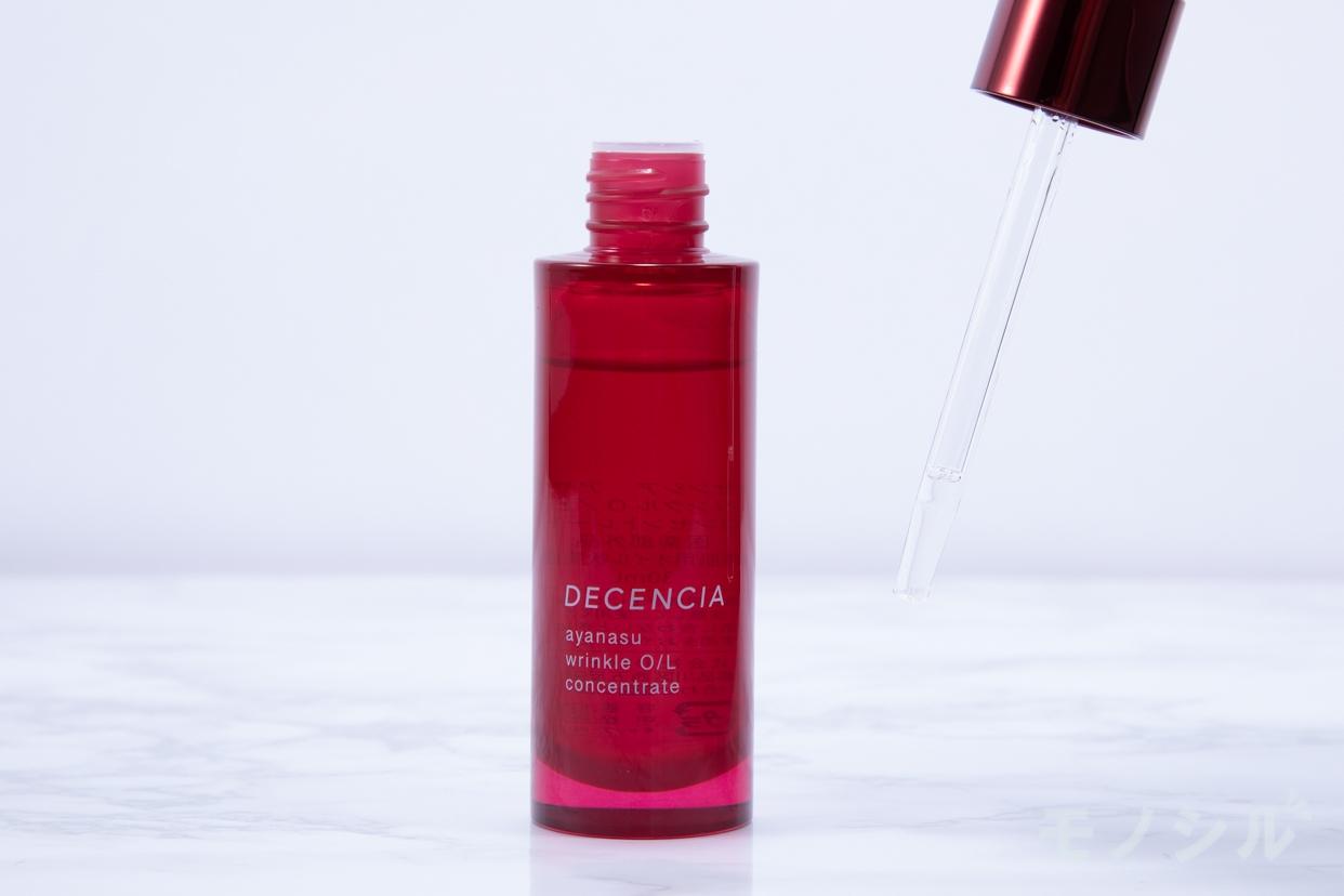 DECENCIA(ディセンシア) アヤナス リンクルO/L コンセントレートの商品画像3