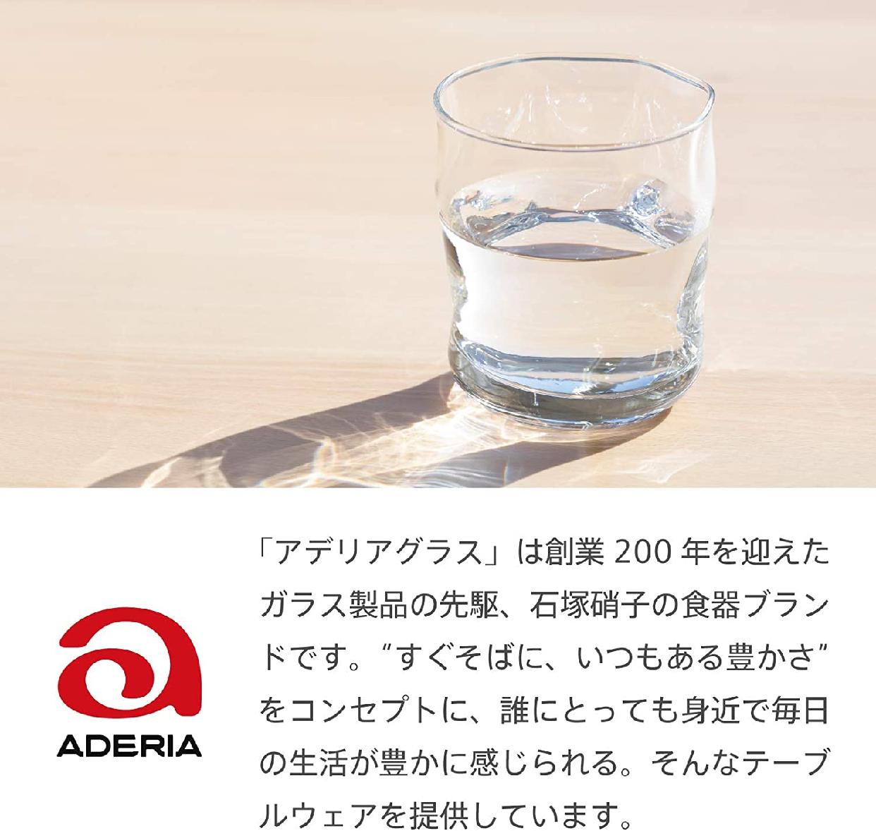 ADERIA(アデリア) プレミアム丸紋 ビアグラスM ペアセット S-6212の商品画像7
