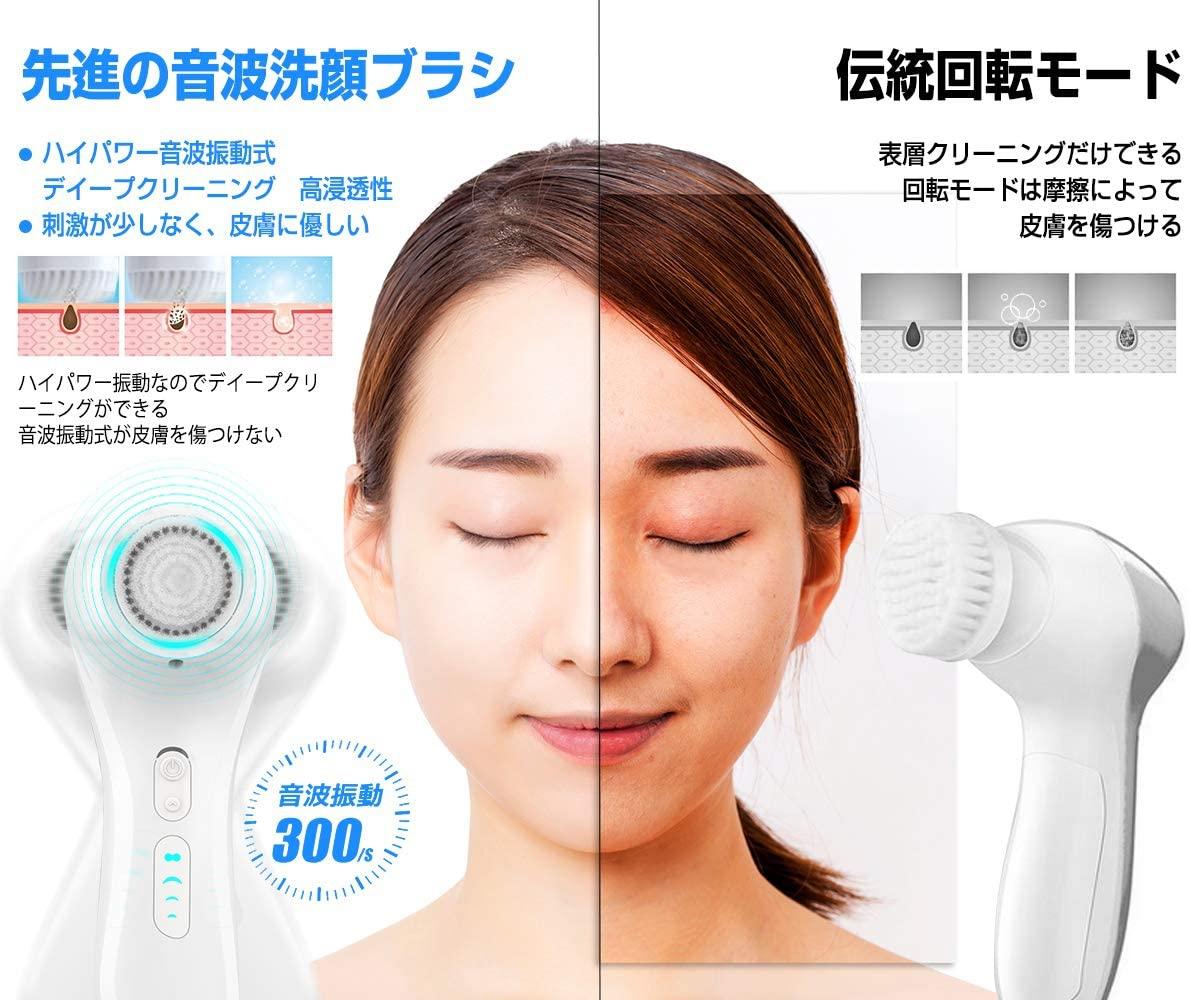 MiroPure(ミロピュア) 電動音波洗顔ブラシ KN-309の商品画像5