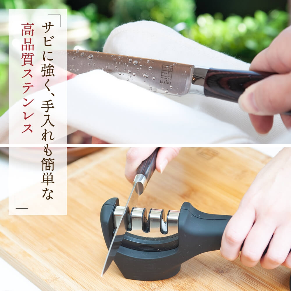 ISSIKI(いっしき) Cutlery ペティナイフ ステンレス 120mmの商品画像9