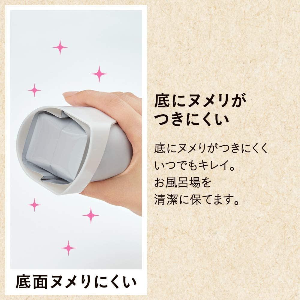 花王(KAO) スマートホルダーの商品画像7
