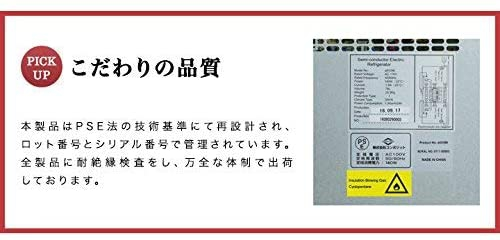 Ottostyle.jp ワインセラー A05396の商品画像7