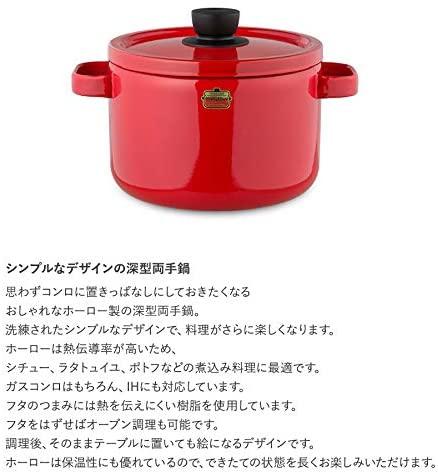 富士ホーロー(FUJIHORO) ソリッドシリーズ ディープキャセロール 22cm SD-22DWの商品画像5
