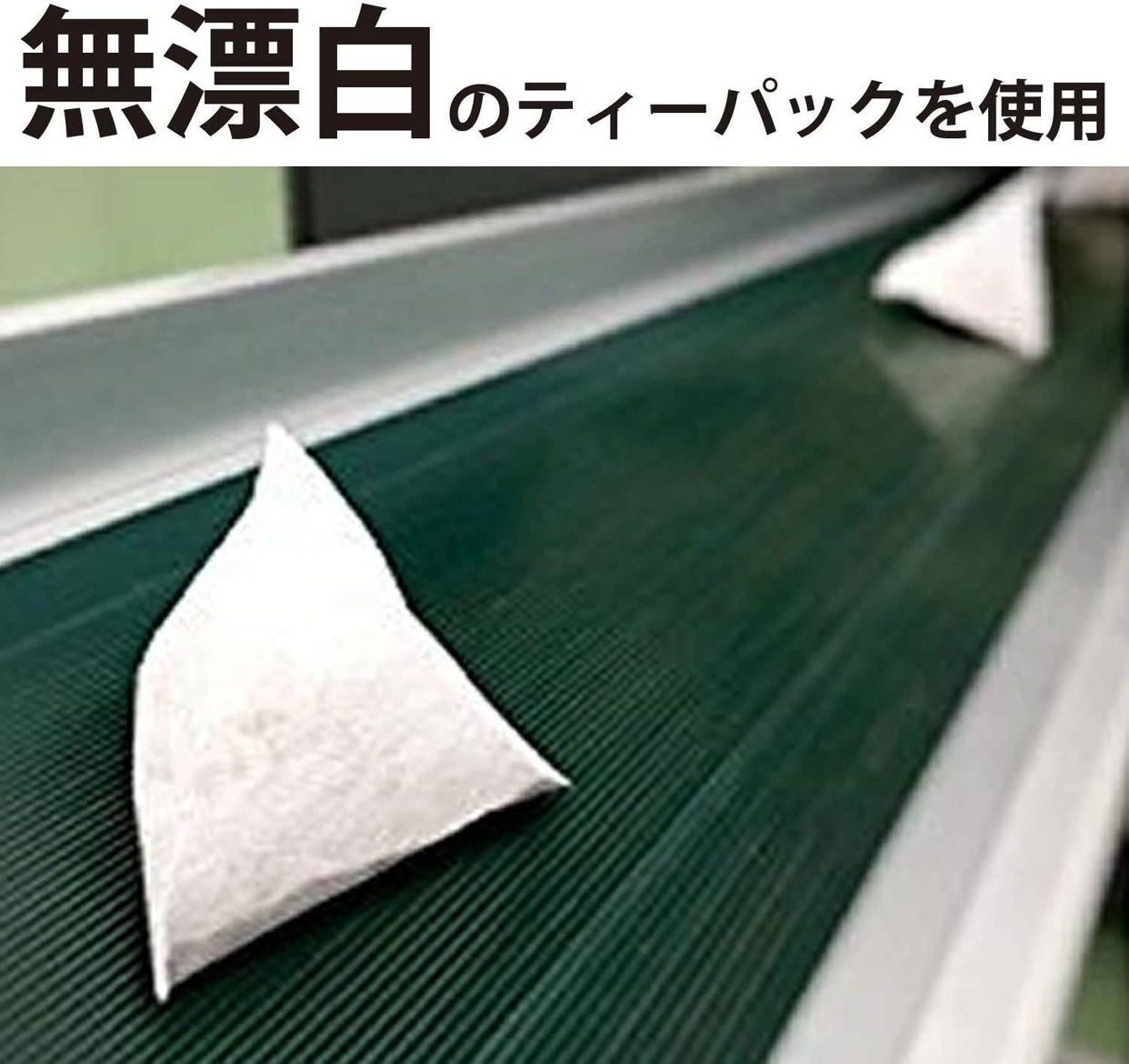 がばい農園 国産 赤なた豆茶の商品画像7