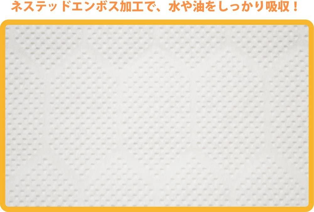 nepia(ネピア) 激吸収キッチンタオル 2枚重ね 100カット×4ロールの商品画像3