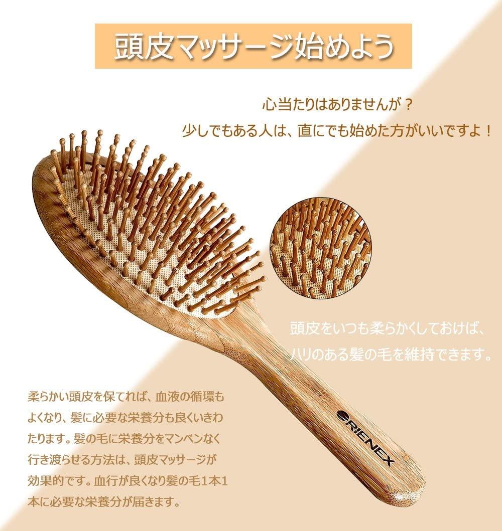 orienex(オリエンネックス)ヘアブラシの商品画像6