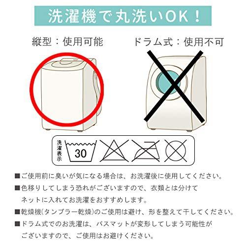 Noone(ヌーン) バスマットの商品画像5