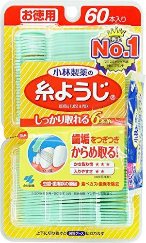 小林製薬(コバヤシセイヤク) 糸ようじの商品画像