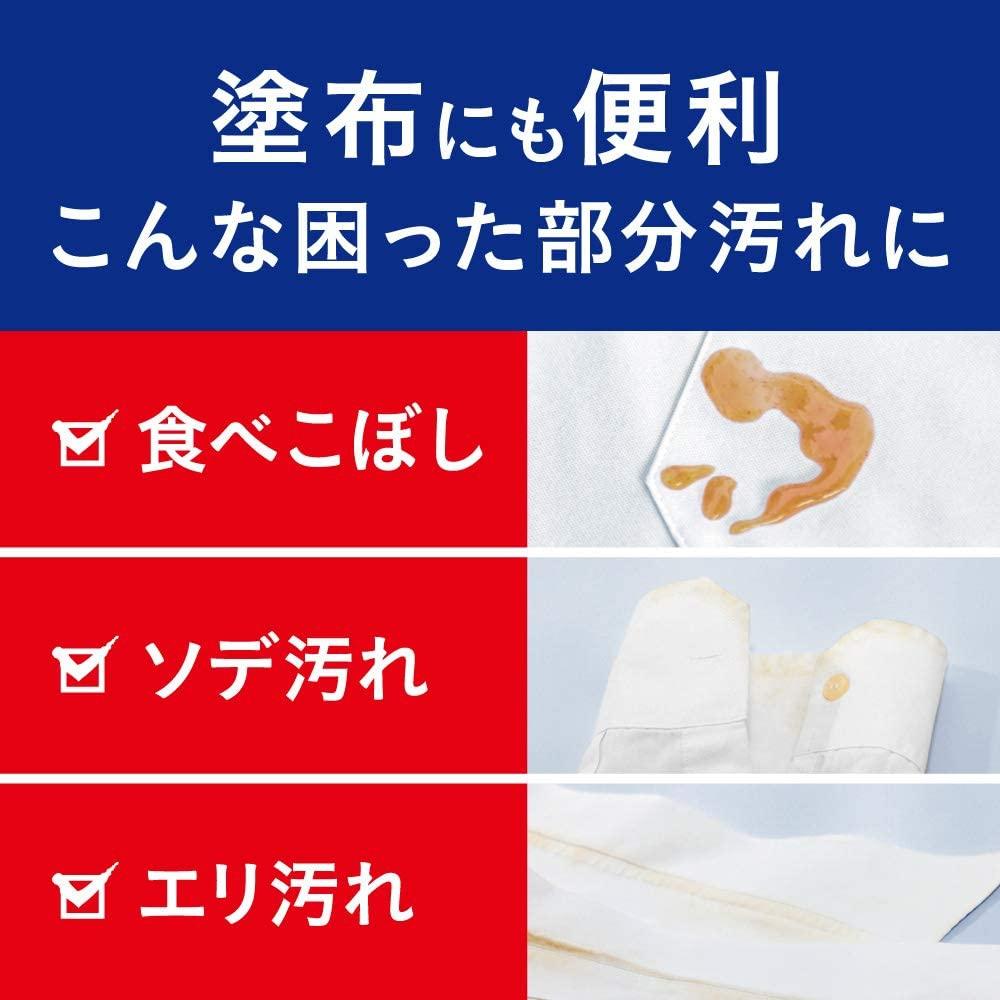 アタックZERO ドラム式専用 ワンハンドの商品画像9