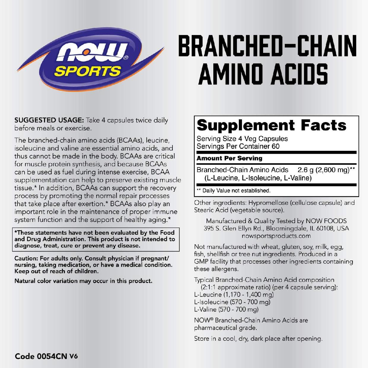NOW Foods(ナウ フーズ) BCAAの商品画像2