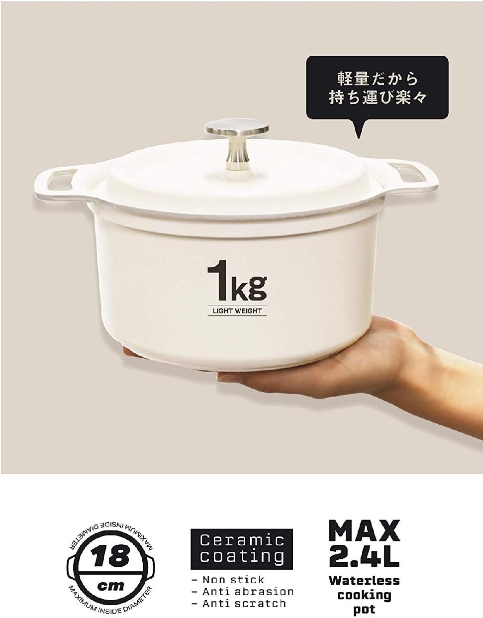 copan(コパン) 無水調理ができる鍋 18cmの商品画像3