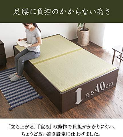 MODERN DECO(モダンデコ) 畳ベッド 風雅の商品画像7