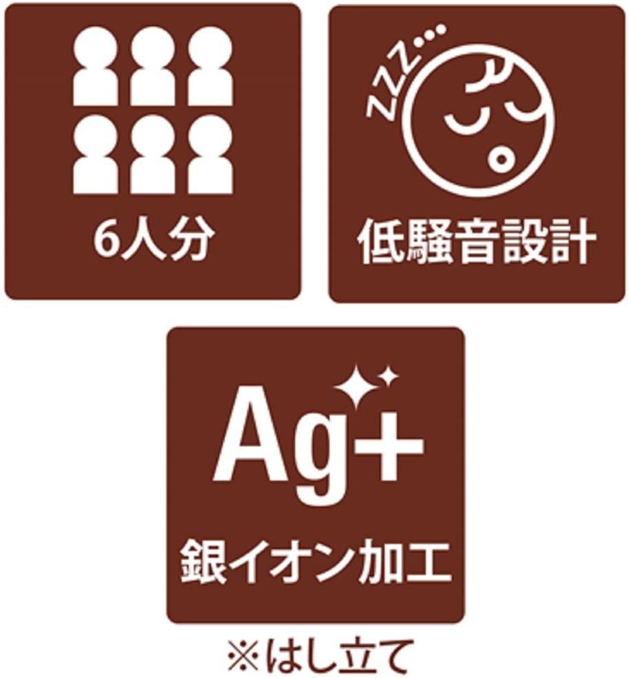 KOIZUMI(コイズミ) 食器乾燥器 KDE-6000の商品画像4
