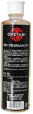 桶谷石鹸(OKETANI) アイゲン オケタニオリーブ せっけんシャンプーの商品画像